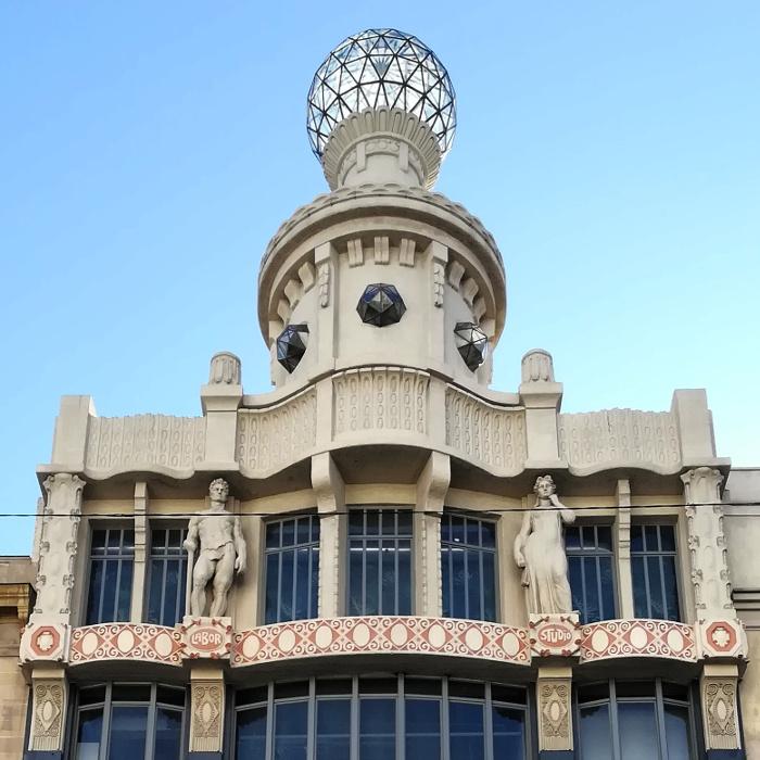 Barcelona Autrement - El Siglo détail façade
