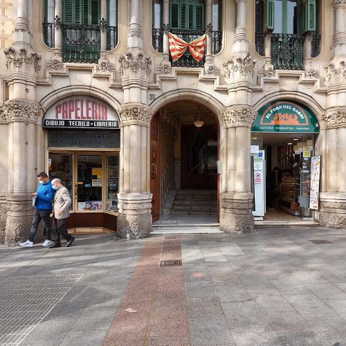 Les Casas Ramos et Almodóvar